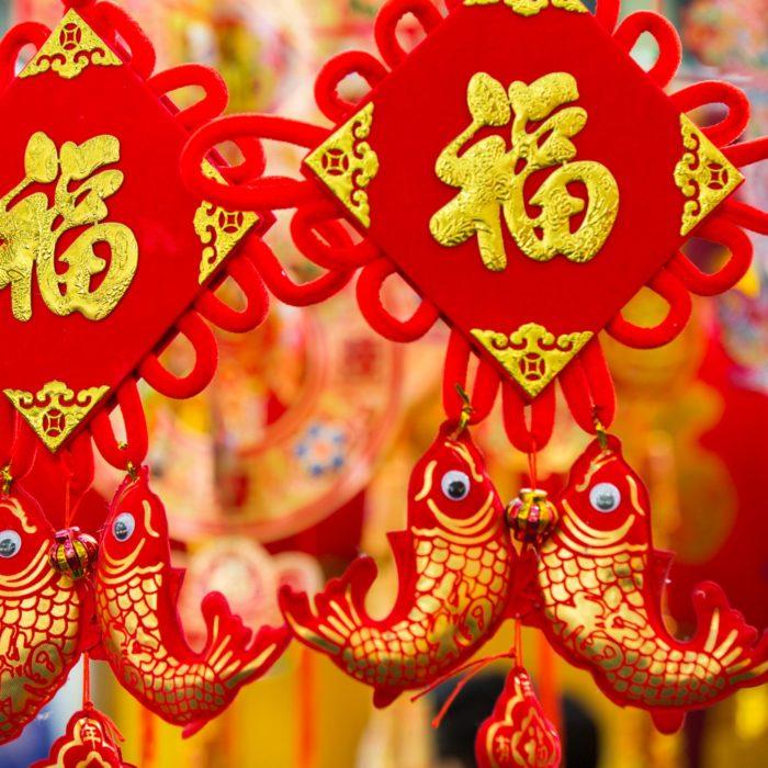 Nouvel An chinois : êtes-vous prêts pour l'année de l'épargne ?