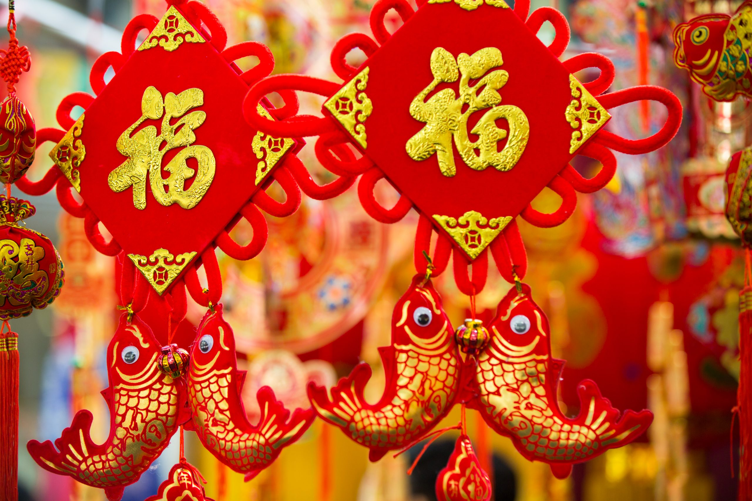 The Chinese New Year begins: are you ready for the year of savings?