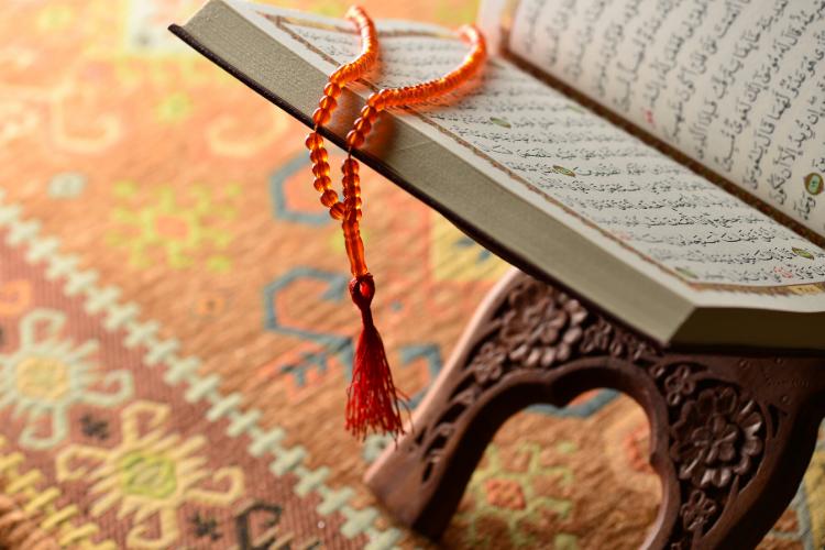 ¿Qué significa Eid al-Adha? ¡Nuestros compañeros responden!