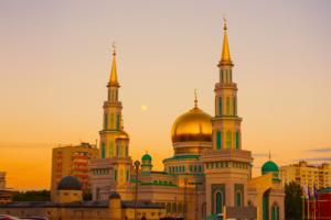 nuevo-ano-musulman-moneytrans-blog